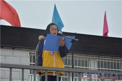 2016―2017学年度第一学期第二十周