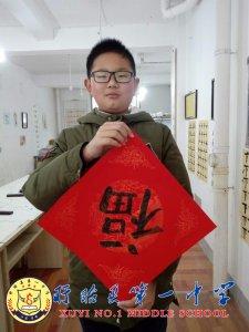"""盱眙一中""""兰亭书社""""五人书法作品展"""