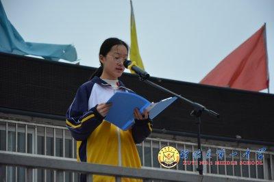 盱眙县第一中学2017-2018学年第二学期第13周升旗