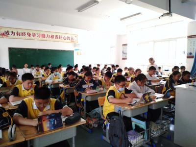 教学研讨促提高校际联盟共发展