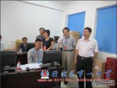 盱眙县教育局局长张鹤鸣来我校视察工作